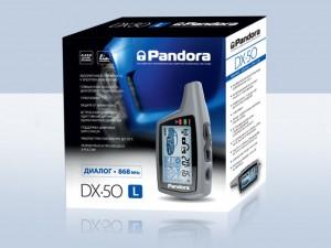 pandor-dx50